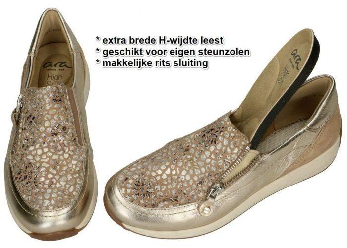 Ara 12-26394  MERANO-highsoft ballerina's & mocassins beige