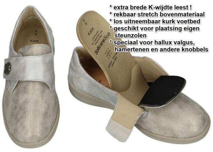 Solidus 29506-20720 KATE (K) lage gesloten schoenen beige